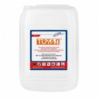 Гербіцид Тотал( Раундап) ізопропіламінна сіль гліфосату, тара 10л, Хімагромаркетинг