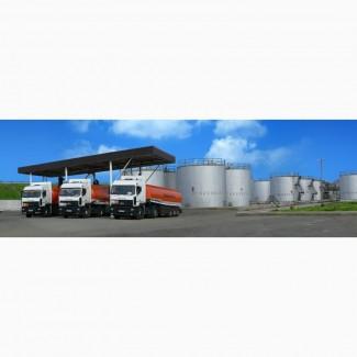 Продам бензин А-92Е-20; А-92; А-95