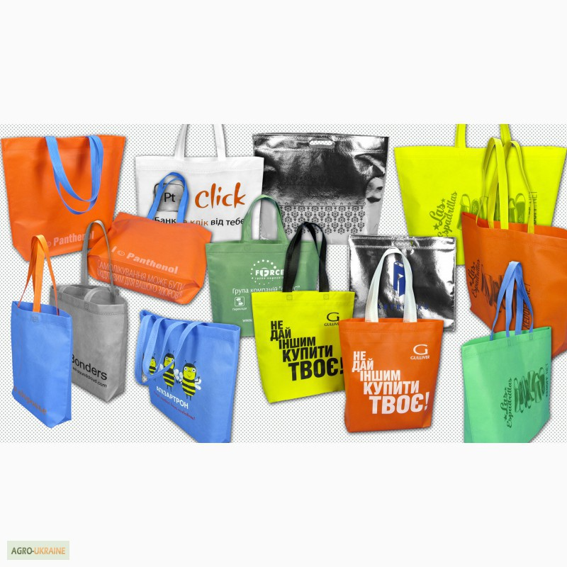 cd6a53bdfd53 Продам/купить промо-сумки, лого-сумки, эко-сумки под нанесение ...