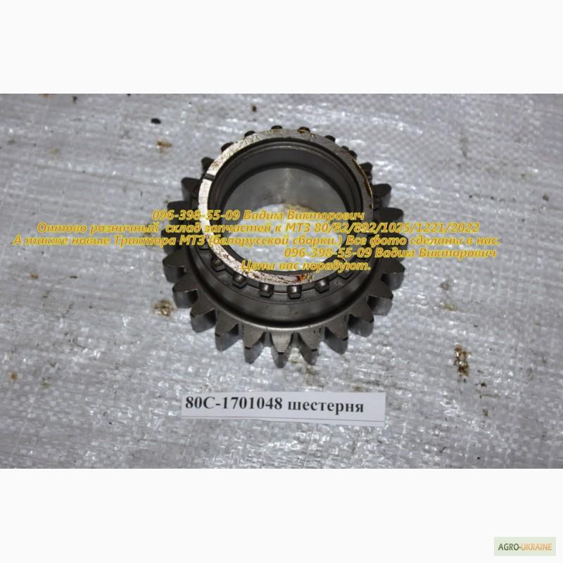 мтз 1025 ремонт - traktorservice.ru