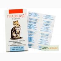Празицид для кошек (6табл. в уп. )20 грн./уп