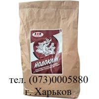 Йодоклін (ЗВК) - (Йодоформ-0, 2% Кальцію сульфат-49, 9% Цеоліти-49, 9%)