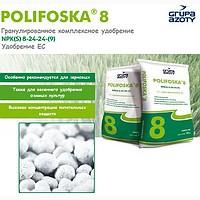 POLIFOSKA 8 NPK(S) 8-24-24-(9) (500 кг)