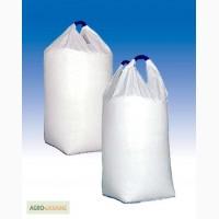Продаем биг беги (биг бэги), big bags, мешки (контейнеры) полипропиленовые