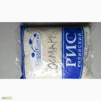Продам круглозернистий рис Хазар Осман Україна в пакетах по 1 кг а 25 кг
