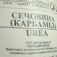 Aммофос, нпк и др. удобрения по Украине и на экспорт