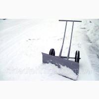 Снегоуборочная система