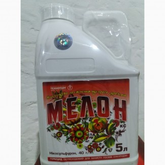 Продам гербіцид МЕЛОН (МІЛАГРО)