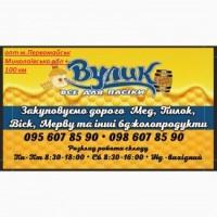Закуповуємо мед від 300кг в Миколаївській обл, Николаевская обл