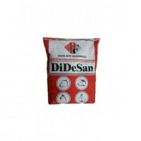Продам санітарно-дезінфікуючо- дезодоруючу суміш «DiDeSan Mix»