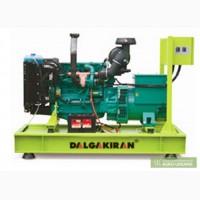 Дизель генератор, электростанция - 15кВт, 20кВт, 25кВт, 30 кВт, 40кВт, 50кВт
