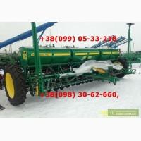 ������ ������ �������� Harvest 540