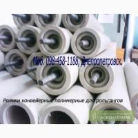 Конвейерные ролики для рольгангов D=50 - 63 мм. , полимерные