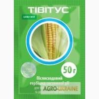 Гербициды для кукурузы (зерновых)