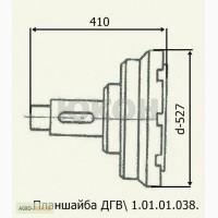 Планшайба ДГВ 1.01.01.038 для гранулятора Б6-ДГВ