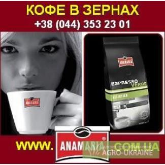 Кофе в зернах купить в интернет неро