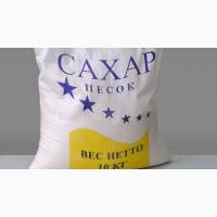 Мешки сахарные с вкладышем от завода-производителя