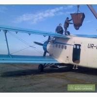 Авіавнесення мінеральних добрив літаками Ан-2 та гвинтокрилами Мі-2