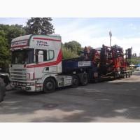 Услуги трала по Украине перевозка тракторов комбайнов сеялок опрыскивателей сельхозтехники