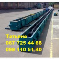 Транспортер скребковый УТФ-200