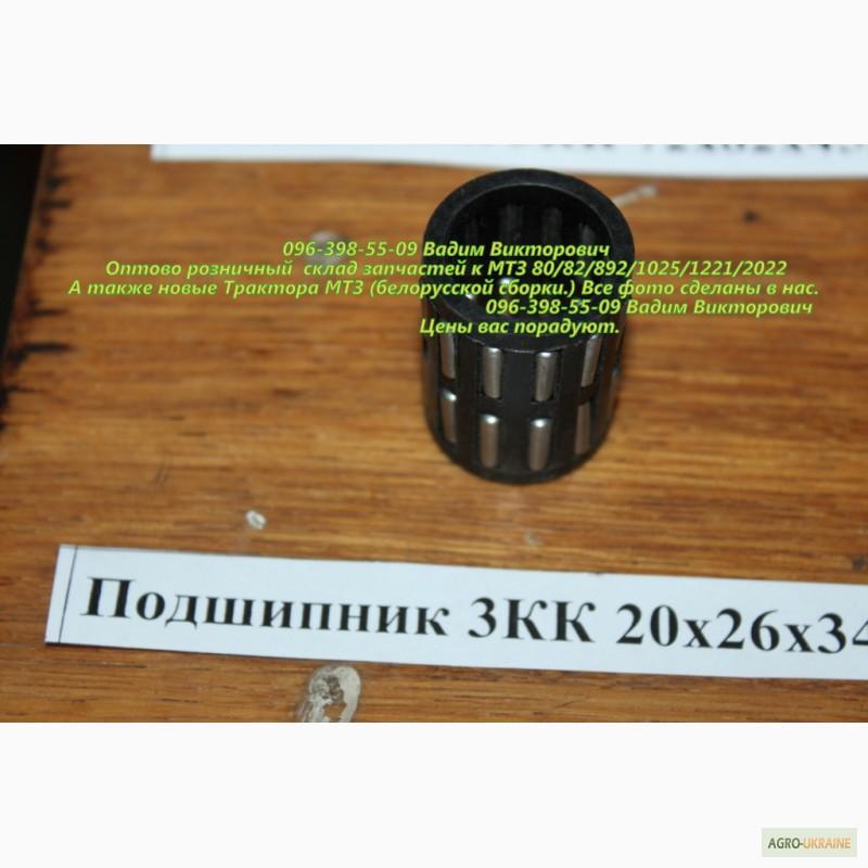 Купить передний колесный диск на МТЗ-80, МТЗ-82 в Москве