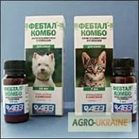 Фебтал-комбо суспензия-антигельминт для кошек (1 фл.х 7 мл)20грн