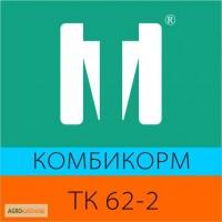 Комбикорм для телят от 0 до 2 месяцев ООО ТД ТОРМИКС
