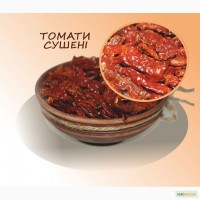 Помидоры сушеные, помідори сушені