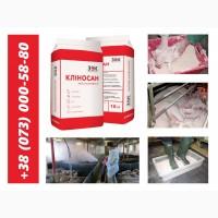 Дезодорирующий порошковый дезинфектант Клиносан - от производителя ЗВК