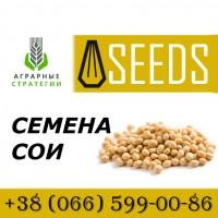 Найврожайніші сорти традиційної (не ГМО) сої