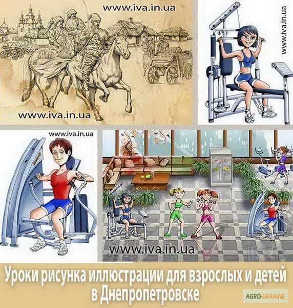 знакомства в днепропетровске для взрослых