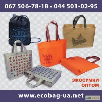 Эко-сумки оптом и мелким оптом
