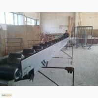Виготовлення конвеєрного обладнання