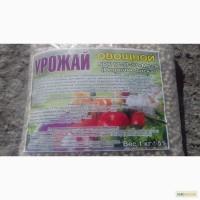 Удобрение Урожай овощной 1кг