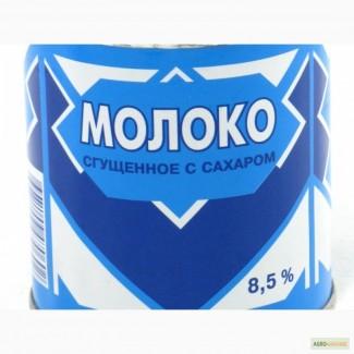 Экспорт. Молоко сгущенное 5 и 8, 5% в банке ЖБ. 380грамм