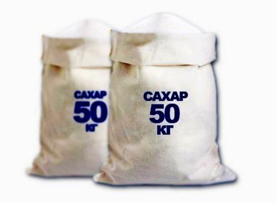 сахарный песок по кг купить
