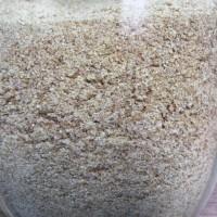 Продам рисовые отруби ( мучку)
