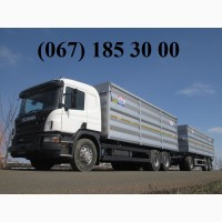 Долгосрочная аренда транспорта на перевозку с.х. продукции