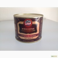 Продам тушенку из мяса курей, 525г, ж/б (опт)