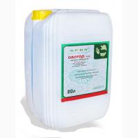 Аватар к.э почвеный гербицид (Харнес)