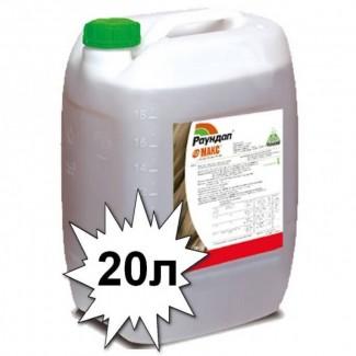 Раундап Макс Оригинал! (монсанто) гербицид Monsanto