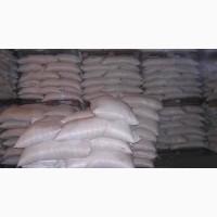 Продам сахар свекловичный 2018 года мешках по 50 кг возможно доставка от 5 мешков