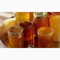 Мед чистий