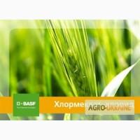 Регулятор роста для зерновых Хлормекват-Хлорид (БАСФ)
