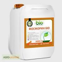 ТД БИОЗАВОД предлагает биопрепарат: ФОСФОРИНБИО