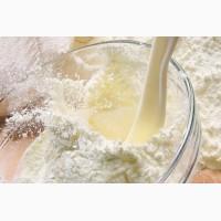 Продам сухе знежирене молоко 1, 5% ГОСТ