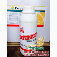 Гербицид Раундап 1л (глифосат)