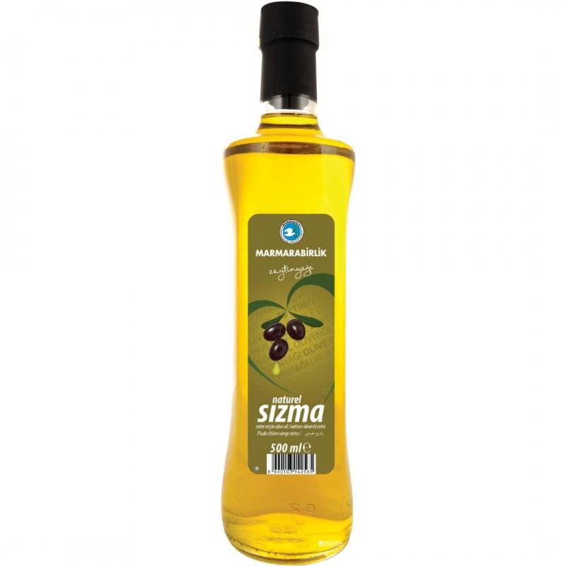 Фото 14. Масло подсолнечное, оливковое, кукурузное, арахисовое - доставка бесплатна