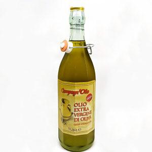 Фото 9. Масло подсолнечное, оливковое, кукурузное, арахисовое - доставка бесплатна