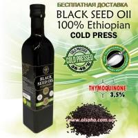 Масло черного тмина Shifa 500 мл